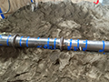 earthquake-resilient pipe