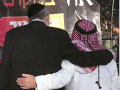 rabbi and a sheikh