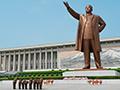 North Korea square